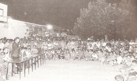 escanear0001 - 1970 debut en Segunda del Villarreal